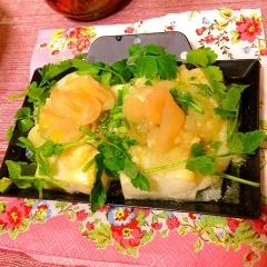芹と甘酢生姜の花咲くイタリアン焼き餅