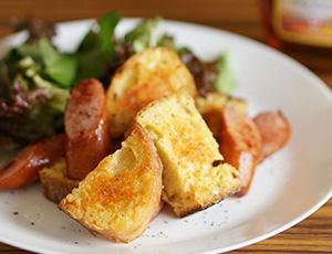 チーズが香ばしい 塩フレンチトースト