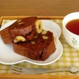 マクロビ風♪ココアケーキ