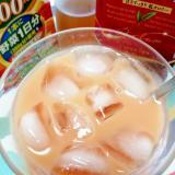 アイス☆午後のジンジャーベジフルーツミルクティー♪