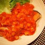 鮭のムニエル*トマトクリームソース*