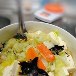 キャベツと豆腐の旨煮