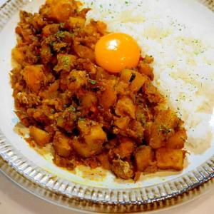 サバ味噌の缶詰でキーマ風カレー!鯖味噌カレー