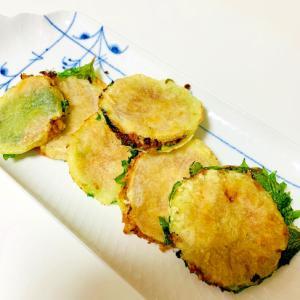 納豆アレンジ★納豆と梅肉の大根餃子