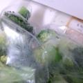 ブロッコリー冷凍保存方法
