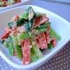 小松菜とにんじんのくるみ味噌和え