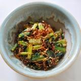 カルシウム強化★小松菜とじゃこの常備菜