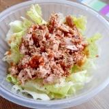 ツナ缶とレタスのピリ辛サラダ