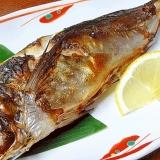 塩レモンで焼き魚が旨い! 「鯵の塩焼き」