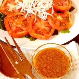 トマトとわかめのピリ辛中華サラダ