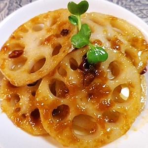 レンコンの醤油麹焼き
