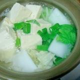味付け湯豆腐 一人鍋