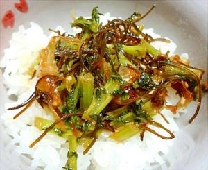 ご飯のお供に♡大根葉と切り昆布の炒め煮