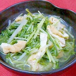 京都のおばんざい風~千切り大根と水菜のハリハリ煮