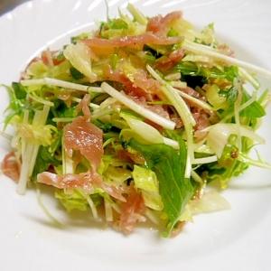 水菜・カイワレ・レタスの生ハムオリーブオイルサラダ