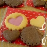 バレンタイン・ホワイトデー用クッキー