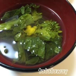 菜の花の和風スープ