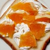 オレンジと生クリームのおやつトースト