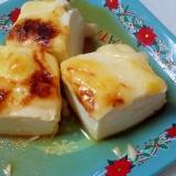 豆腐のチーズ焼き