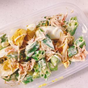 夏バテ防止!オクラと卵のおかかマヨサラダ