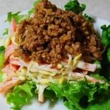 野菜がたっぷり食べられる肉味噌サラダ