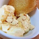 イソフラボン補給❤バゲットで❤きな粉ハニ―アイス