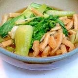 レンジ簡単 小松菜とあげの煮びたし チンゲン菜