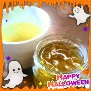 柚子茶ならぬ すだち茶