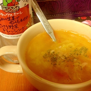 生姜ドレッシングで★ツナ野菜スープ