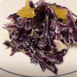 八朔と紫キャベツのヨーグルトサラダ