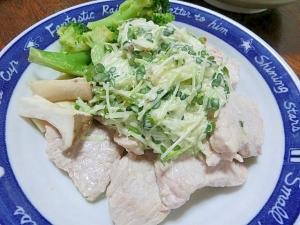 豚ロース肉の塩麹ヨーグルト漬け焼き