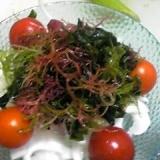 海藻ミックスのサラダ