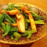 お手軽な副菜!小松菜のおひたし