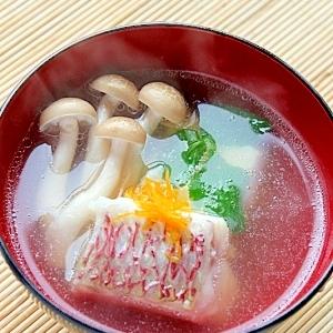 基本☆鯛の塩麹漬け~潮汁~