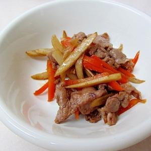 *ごま油で香ばしく♪根菜と肉の炒めもの*