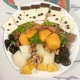 クリームチーズ、柿、梨、パインのおつまみサラダ