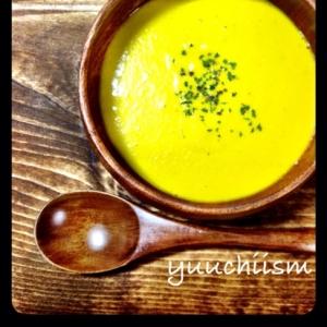 濃厚★冷たくしても美味しい かぼちゃのスープ