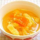 かぼちゃ・大根おろしの味噌汁♪