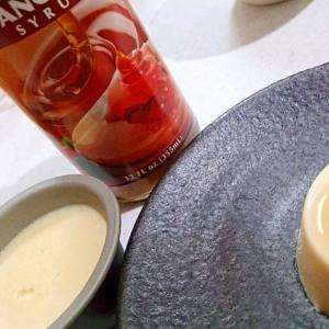 【糖質制限】卵黄消費の豆乳カスタードプリン寒天