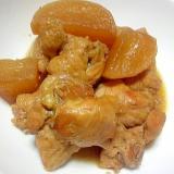 鶏手羽元と大根のしみしみ煮込み