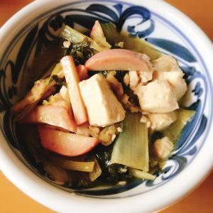 【夫婦のおつまみ】小松菜とかまぼこの煮物