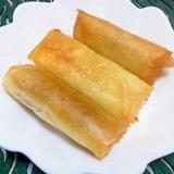 洋風☆チーズカレー春巻き