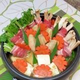 飲み干す絶品Wスープ!水菜とエリンギの肉巻き鍋