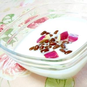 ❤茹で小豆と薩摩芋の練乳生姜ヨーグルト❤