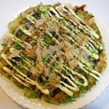 ❤里芋と人参葉のお好み焼き❤