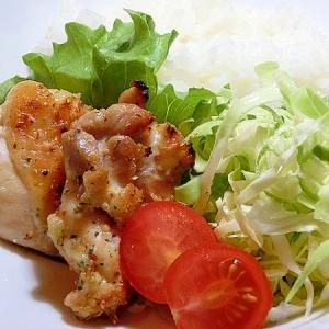 パリっとジューシー鶏もも肉のグリル焼き