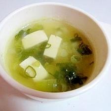 簡単わけぎスープ(*^_^*)
