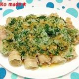 エノキの豚肉巻・ネギおろしソース