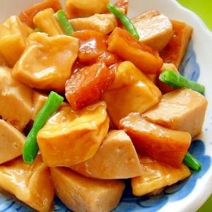 八つ頭と揚げ高野豆腐さつま揚げの煮物