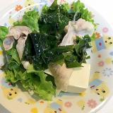簡単ひと品☆豆腐とワカメの温しゃぶ